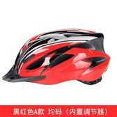自行車頭盔公路車山地車騎行頭盔一體成型男女安全帽超輕單車裝備【快速出貨免運】