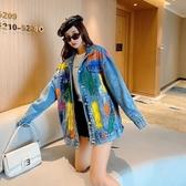 韓版 潮外套 大碼女裝胖MM秋季新款涂鴉chic牛仔衣短款夾克女小個子設計感外套3F001 依品國際