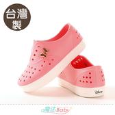 女童鞋 台灣製迪士尼米妮授權正版休閒洞洞鞋 魔法Baby