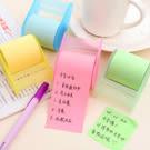✭米菈生活館✭【K01-1】膠帶式帶座便利貼 標籤紙 N次貼 小紙條 備忘貼 記事 文具 留言 辦公室