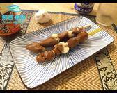【鮮匠海鮮】【雞心串】1盒8支(原味),中秋烤肉必備