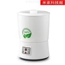 家用多功能食物凈化解毒機一鍵式智慧果蔬臭氧清洗消毒機12L容量 米家WJ