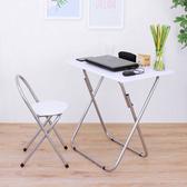 【頂堅】耐重型長方形折疊桌椅組/洽談桌椅組/餐桌椅組(1桌1椅)-二色素雅白色