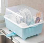置物架 廚房用品用具晾洗放瀝水碗架碗柜碗碟碗筷盤刀收納盒餐具架【快速出貨八折下殺】