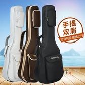 電吉他袋 吉他包41寸40古典民謠36寸38寸39加厚學生男女手提袋套雙肩背琴包 3色T 雙12提前購