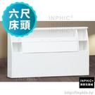 INPHIC-Liz 寶貝6尺純白床頭_9PFn