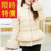 羽絨外套 焦點明星款-顯瘦精美知性防寒女夾克2色61aa343【巴黎精品】
