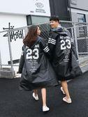 全館83折 時尚旅行透明男女款便攜成人徒步雨衣外套潮牌長款全身防暴雨雨披