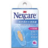 3M克淋濕防水透氣繃10片入【屈臣氏】