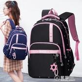 韓版初中學生書包小學生女生1-4-6年級後背包大容量防水校園背包 雙十一全館免運