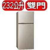 結帳更優惠★Panasonic國際牌【NR-B239T-R】232公升雙門冰箱