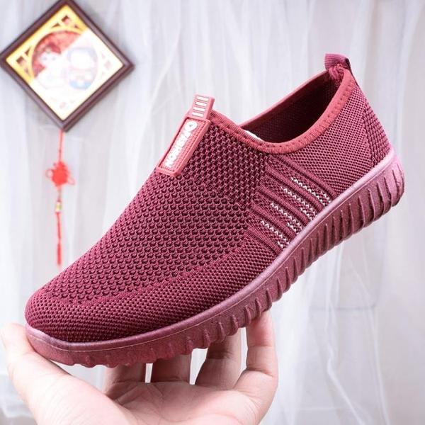 運動女鞋 老北京布鞋女單鞋軟底防滑一腳蹬女鞋中老年休閒運動鞋媽媽健步鞋 快速出貨