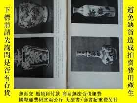 二手書博民逛書店Late罕見Chinese porcelain, the Qin