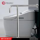 廁所扶手 扶手304不銹鋼浴室衛生間廁所無障礙殘疾人老人安全防滑 MKS生活主義