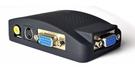 【3C生活家】AV視頻轉換器 AV轉VGA 電視轉電腦 AV to VGA 轉接器 轉接盒 應用廣泛