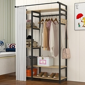 鐵藝衣帽架落地家用開放式衣櫃臥室簡易掛衣架防塵衣服架子置物架 母親節禮物
