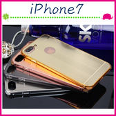 Apple iPhone7 4.7吋 Plus 5.5吋 鏡面PC背蓋+金屬邊框 電鍍手機殼 拉絲紋保護殼 推拉式手機套 保護套