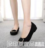 女新款時尚百搭秋平底上班單鞋子平跟黑色工作鞋 印象家品旗艦店