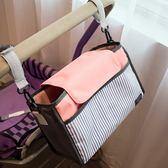 特惠正品bb車嬰兒車挂包推車挂鈎童車收納袋挂袋收納包嬰兒配件
