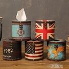 復古創意圓形圓筒紙巾盒家用客廳捲紙筒可愛車載歐式木質抽紙盒子 一米陽光