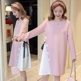 *漂亮小媽咪*韓國 修身 顯瘦 長袖 拼接 雪紡 孕婦洋裝 孕婦裝 孕婦洋裝 D9862
