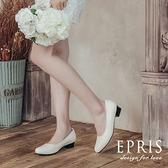 現貨  圓頭低跟娃娃鞋推薦 全真皮舒適好穿跟鞋 大尺碼鞋 版型偏大 20.5-26 EPRIS艾佩絲-裸白色