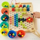 兒童磁性釣魚夾珠子鍛煉寶寶學拿筷子玩具早教益智開發3-5-男女寶 中秋節全館免運