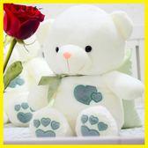 泰迪熊抱抱熊大號公仔玩偶毛絨玩具布娃娃抱枕熊貓生日禮物送女生【櫻花本鋪】
