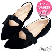 Ann'S高雅緞帶方結沙發後跟平底尖頭鞋-黑