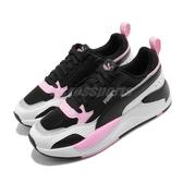 Puma 休閒鞋 X-Ray 2 Square JR 黑 白 粉紅 大童鞋 女鞋 復古慢跑鞋 老爹鞋 運動鞋 【ACS】 37419003