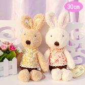 法國兔砂糖兔絨毛娃娃玩偶小碎花款 45-00123【77小物】
