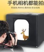 調光LED小型攝影棚套裝拍攝影燈柔光箱迷你