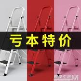 奧鵬樓梯鋼材摺疊人字梯子家用加厚行動伸縮工程遇見