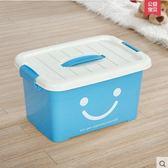 透明收納箱衣服玩具整理箱塑料盒子有蓋大小號手提零食儲物箱【尾牙交換禮物】