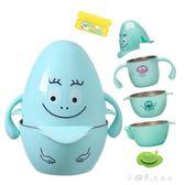 兒童餐具吸盤碗防摔嬰兒碗勺套裝寶寶輔食碗不銹鋼注水保溫吃飯碗 小確幸生活館