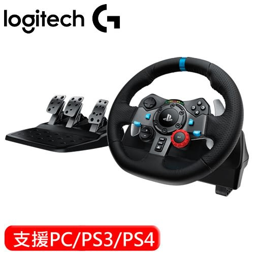 Logitech 羅技 G29  Driving Force 賽車方向盤/控制器