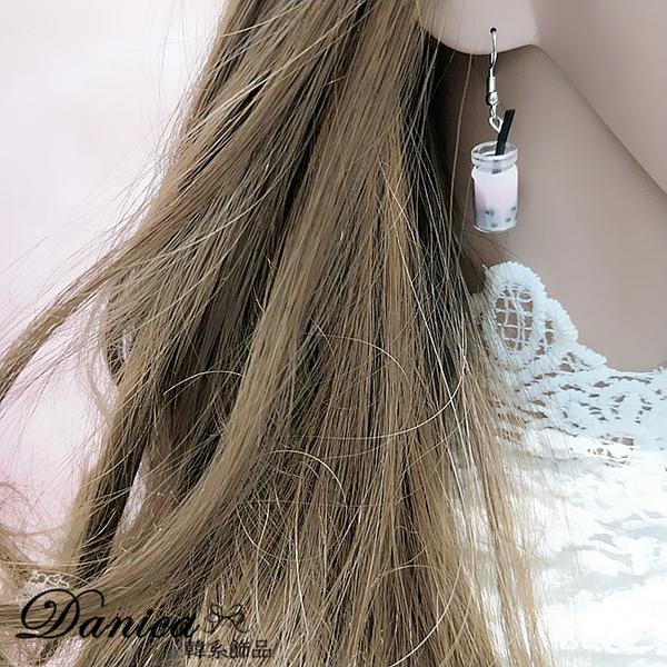 現貨不用等 韓國氣質百搭創意可愛珍珠奶茶垂墜耳環 夾式耳環 S93377 批發價 Danica 韓系飾品