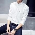 長袖襯衫 襯衫男士長袖秋季韓版潮流帥氣白襯衣休閒商務職業正裝上衣服外套 麥琪精品屋
