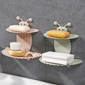 浴室免打孔雙層吸盤肥皂盒創意壁掛肥皂架瀝水香皂盒衛生間置物架   mandyc衣間