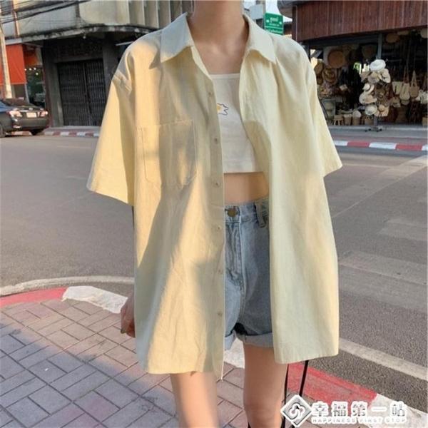 港風襯衫女短袖復古港味設計感小眾輕熟春夏季法式溫柔風別致上衣 幸福第一站