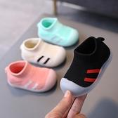 2021春秋新款寶寶學步鞋男女孩襪子鞋飛織軟底嬰兒鞋透氣 幸福第一站
