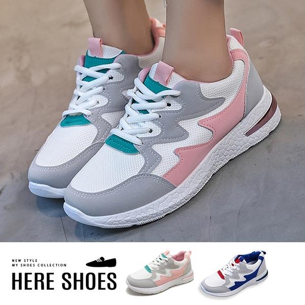 [Here Shoes]休閒鞋-復古百搭 韓系舒適休閒 街頭風 網格休閒鞋 布鞋-KDA08B