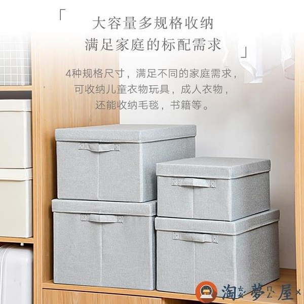 衣服收納箱衣柜裝折疊衣物收納盒子儲物盒個性【淘夢屋】