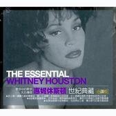 惠妮休斯頓 世紀典藏 絕讚版 雙CD 免運 (購潮8)