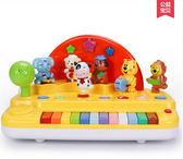 谷雨歡樂舞臺琴嬰幼兒戲水早教益智玩具學習桌牙膠不倒翁·樂享生活館liv