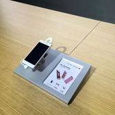 手機防盜器展示架托體驗櫃台充電托架鎖華為報警器蘋果演示支架錬  極客玩家
