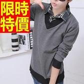 假兩件式襯衫 造型質感-優雅品味長袖男毛衣3色59ac42【巴黎精品】