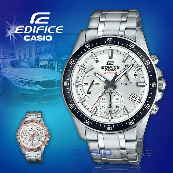 CASIO 卡西歐 手錶專賣店 國隆 EDIFICE EFV-540D-7A 三眼計時賽車男錶 不鏽鋼錶帶 防水100米 EFV-540D
