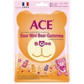 ~現貨秒出~ACE 酸Q熊軟糖隨手包 44公克/袋 (法國製造)【177031205】