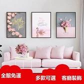 裝飾畫 現代簡約三聯客廳裝飾畫北歐風格牆畫壁畫臥室餐廳沙發背景牆掛畫【八折搶購】